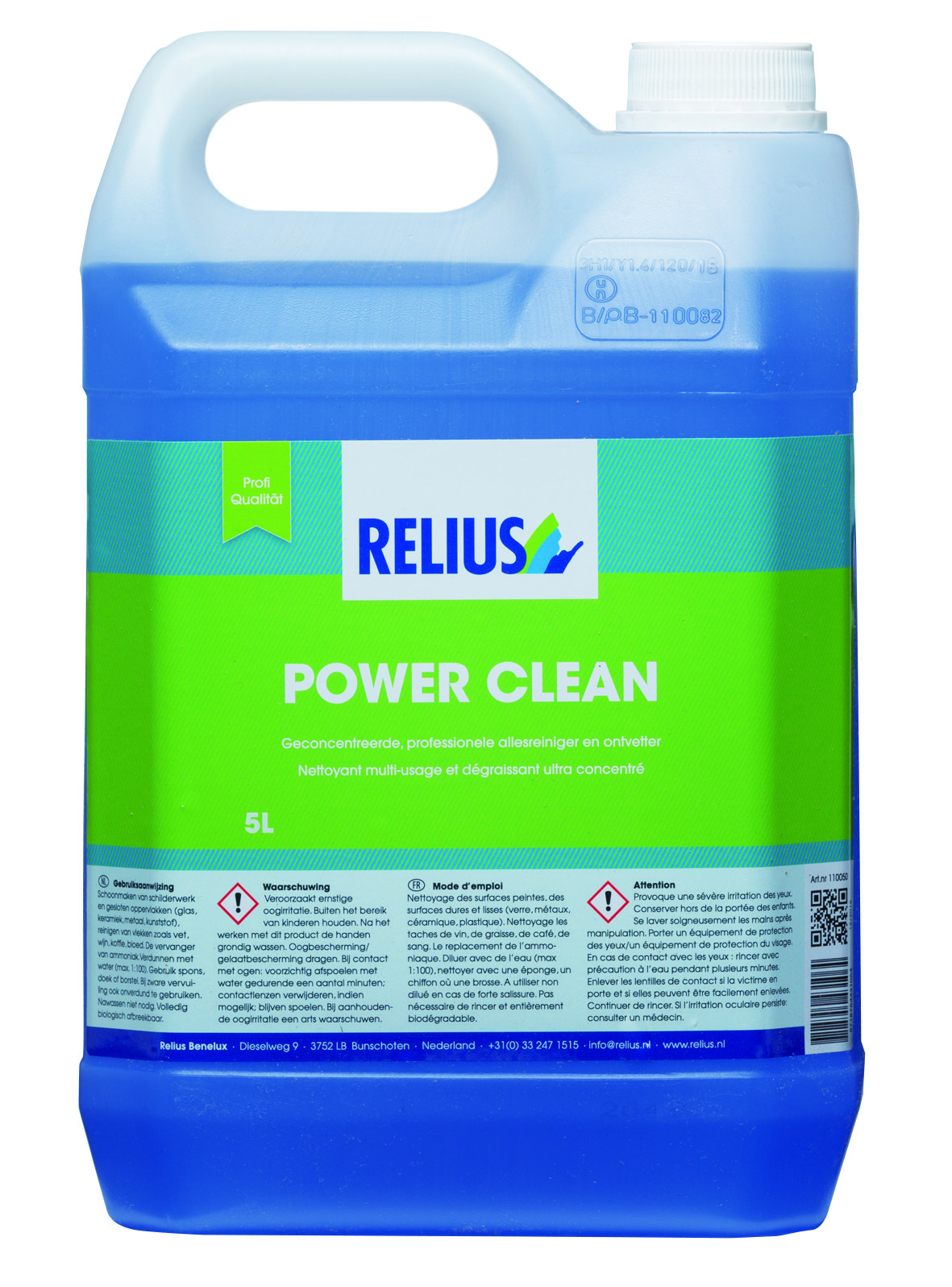Relius Powerclean